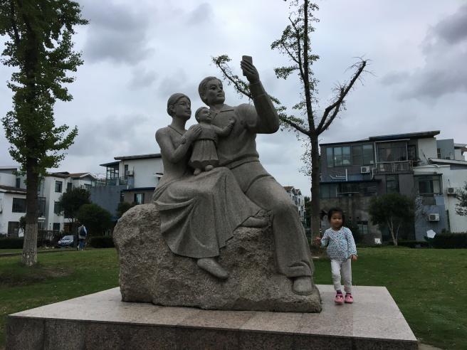 statueenfantunique